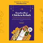 鸡肉卷美食宣传海报
