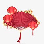新年春节扇子PNG