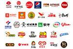 知名食品企业标志