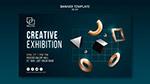 立体造型艺术展广告