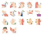 清洁卫生系列图标