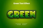 颓废效果绿色浮雕立体字