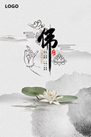 佛教�U文化海��
