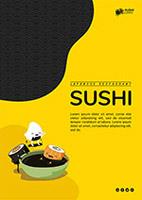 寿司餐饮美食宣传单