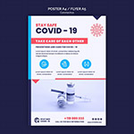 新冠疫苗接种宣传海报