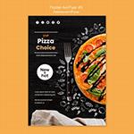 披萨餐厅海报