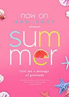 夏日SUMMER广告海报