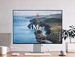 免费iMac样机