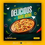 美味披萨方形海报