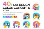 色彩概念图标集