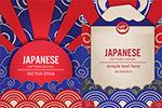 日本传统纹理