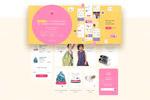 儿童服装品牌网站