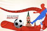 世界杯开场动画