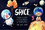 水彩卡通行星空间插画