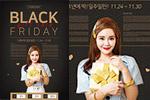 黑色星期五促销海报3
