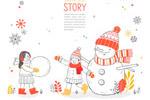 圣诞节主题插画