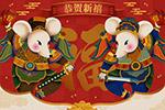 传统鼠年主题海报