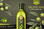 橄榄油产品广告