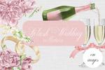 水彩花卉香槟