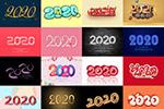 2020年新年�底�