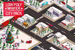 圣诞新年小镇模型