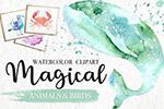 水彩魔法动物