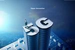 5G超创新海报1