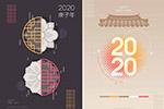 新中式插画新年海报