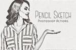 铅笔素描ps动作