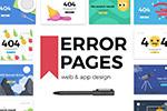 网页404界面