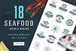 海鲜鱼类LOGO