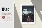 iPad设备场景样机