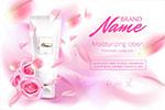 粉色化妆品广告