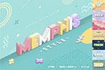 孟菲斯风格字体样式