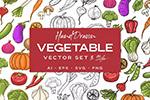 水彩手绘蔬菜插画