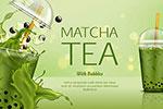 茶壶与抹茶广告