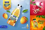 果汁饮料广告