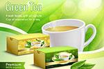 绿茶标签与包装