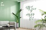 植物交谈家居海报2