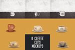 咖啡杯logo样机