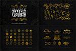 花纹图案和logo