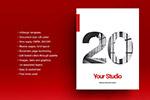 红色企业机构宣传册