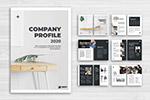 商务领域企业画册