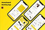 共享平衡车app模板