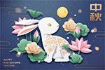 手绘卡通中秋节插图8