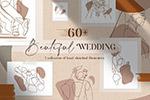 婚礼矢量线条插画