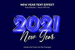 2021新年字体样式