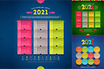 2021花纹图案装饰日历