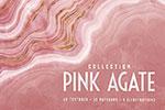 粉色玛瑙纹理背景