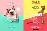 宠物商店促销海报